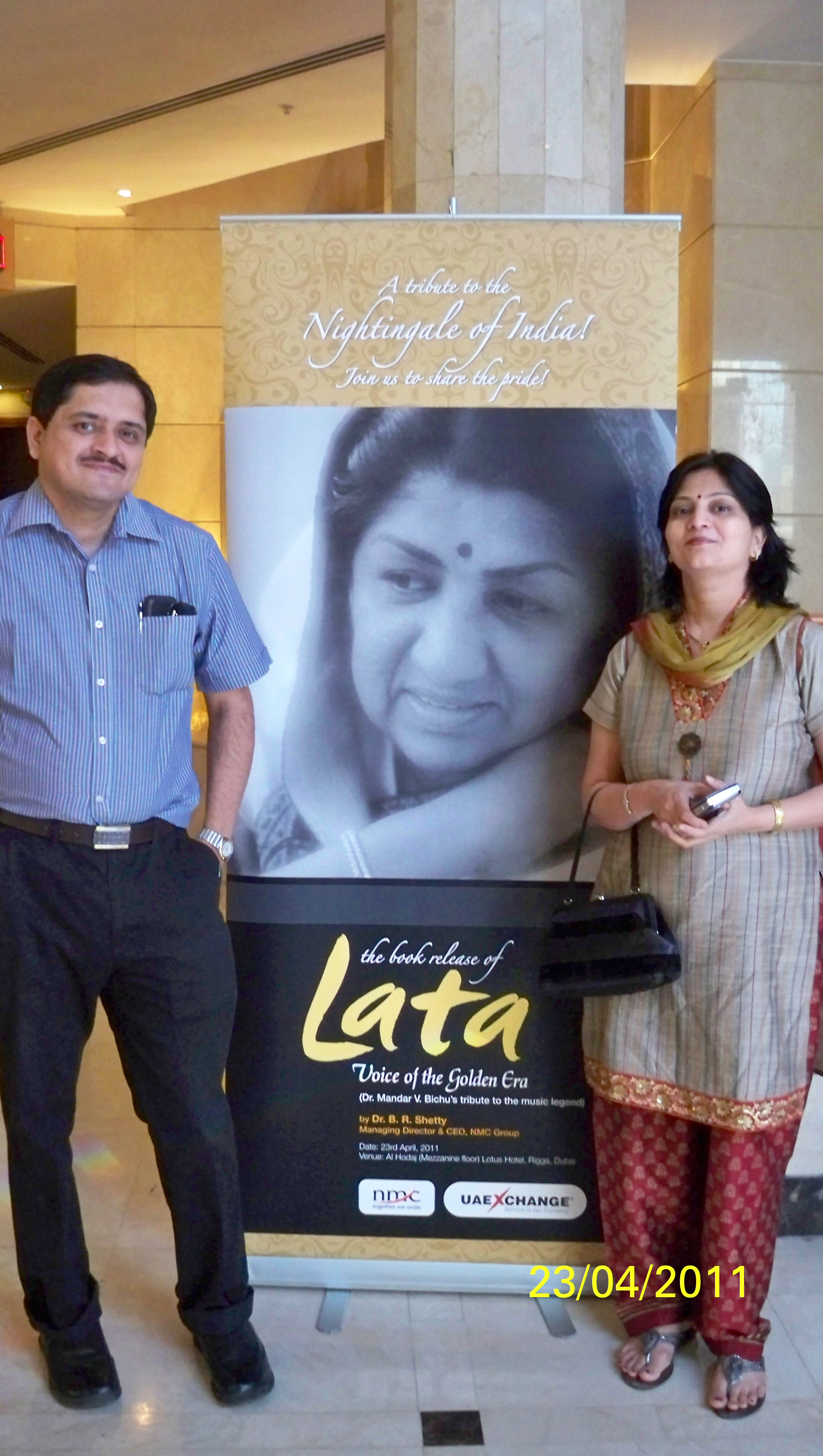 Author with his wife Dr. Shubhada