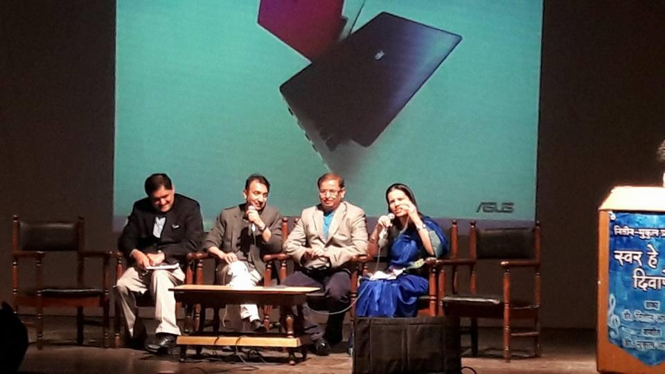 Dr. Mandar, Dr. Mukul Acharya, Dr. Nitin Abhyankar, Dr. Anita Patel