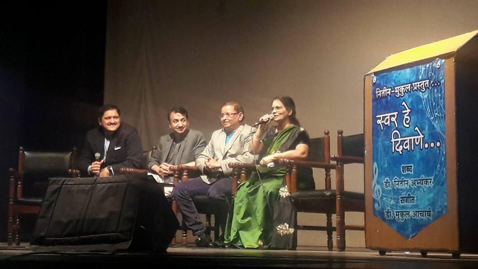 Dr. Mandar, Dr. Mukul Acharya, Dr. Nitin Abhyankar, Ranjana Joglekar