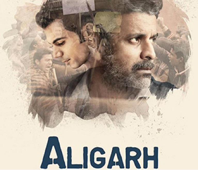 Aligarh - Bollywood Films - Reviews - Cinema Sangeet